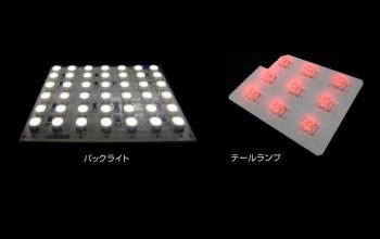 LED quang học